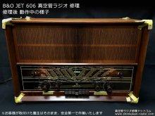 Bang&Olufsen Jet 606 MODERNE ラジオ修理 東京都 O様 【修理後 動作中の様子】