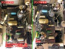Bang&Olufsen Jet 606 MODERNE ラジオ修理 東京都 O様 【パワーアンプのコンデンサ絶縁不良 交換】