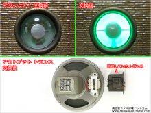 オンキヨー OS-55 真空管ラジオ修理 神奈川県 O様 【マジックアイ新品交換、出力トランス新品交換】