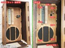 オンキヨー OS-55 真空管ラジオ修理 神奈川県 O様 【キャビネットの補修】