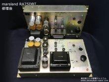 marsland RA75DBT 真空管パワーアンプ修理 神奈川県 N様 【アンプ2台オーディオ用として仕様を揃え修理完了】