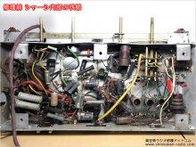 ビクター 7AW-33 真空管ラジオ 修理 秋田県 W様 【修理前のシャーシ内部】