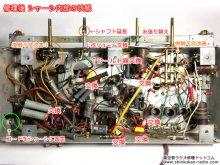 ビクター 7AW-33 真空管ラジオ 修理 秋田県 W様 修理後のシャーシ内部【】