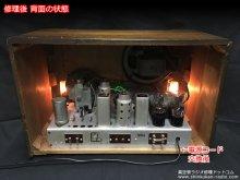 ビクター 7AW-33 真空管ラジオ 修理 秋田県 W様 修理後のシャーシ内部【修理後 ラジオ背面の状態】