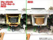 QUAD 50E パワーアンプ 修理 神奈川県 N様 【1台目のチョークコイルがレアショート、特注製作して2台とも交換】