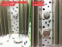 QUAD 50E パワーアンプ 修理 神奈川県 N様 【1台目の出力トランジスタ不良のため交換】