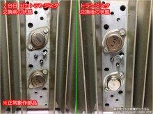 QUAD 50E パワーアンプ 修理 神奈川県 N様 【2台目の出力トランジスタは、お客様のご希望により交換】