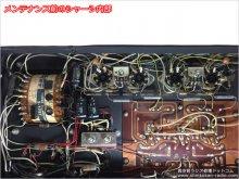 ラックスキット A3500 ステレオ パワーアンプ修理 北海道 S様 【修理前のシャーシ内部】