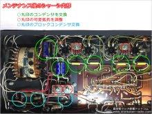 ラックスキット A3500 ステレオ パワーアンプ修理 北海道 S様 【修理後のシャーシ内部】