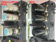 ラックスキット A3500 ステレオ パワーアンプ修理 北海道 S様 【ブロックコンデンサの交換】