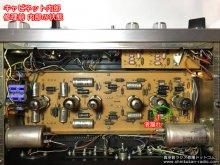 LUXKIT A3300 ステレオ プリアンプ修理 北海道 S様 【プリアンプ基板修理前】