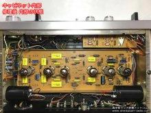 LUXKIT A3300 ステレオ プリアンプ修理 北海道 S様 【プリアンプ基板修理後】
