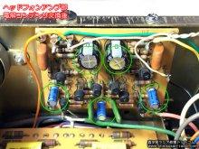 LUXKIT A3300 ステレオ プリアンプ修理 北海道 S様 【ヘッドフォンアンプの電解コンデンサ交換後】