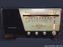 オンキヨー FM-1A 真空管ラジオ修理 杉並区 I様 【ラジオ修理後の正面】