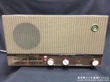スタンダード MODEL-310改 真空管ラジオ修理 福井県 K様 【修理後ラジオ正面】
