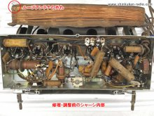 GE MODEL-221 真空管ラジオ修理 八王子市 A様 【修理前のシャーシ内部】